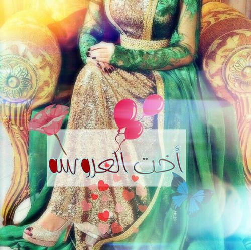 صور اخت العروسة 35