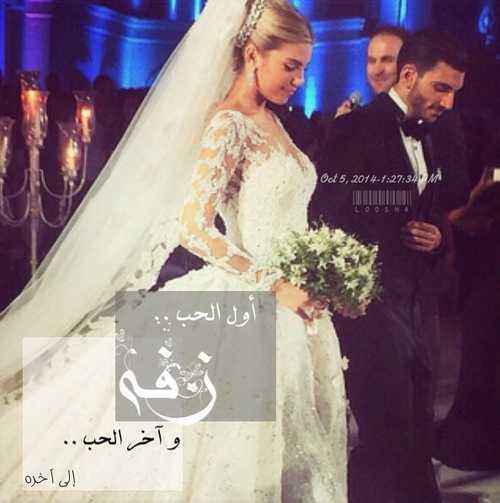 صور بوكيهات ورد للعروسة 18
