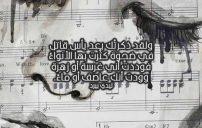شعر حب حزين فصيح 5