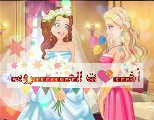صور اخت العروسة 38