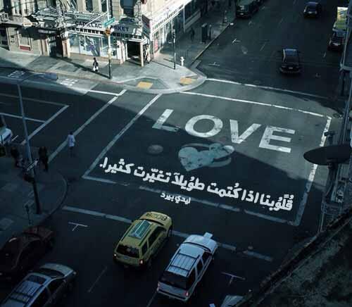 كلام حب وعتاب 1