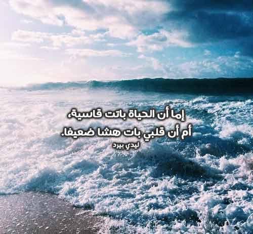 كلمات حب حزينة