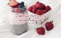 كلمات حب دلع 4
