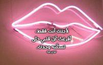 كلمات حب مؤثرة 6