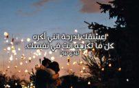 كلمات في الحب جميلة 1