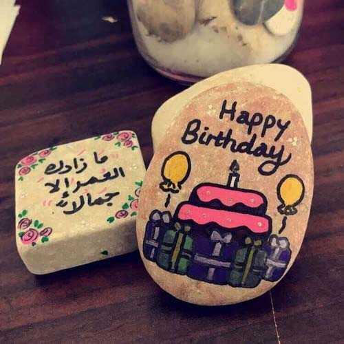 صور عيد ميلاد سعيد حبيبي 4