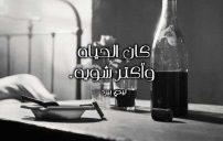 رسائل خيانة مصرية 2