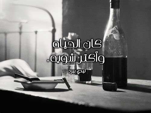 رسائل خيانة مصرية 1