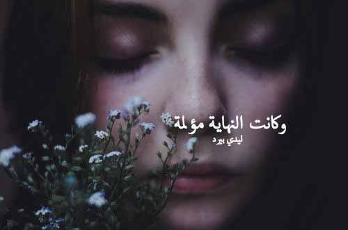 اجمل صور حزينة عن الفراق 33