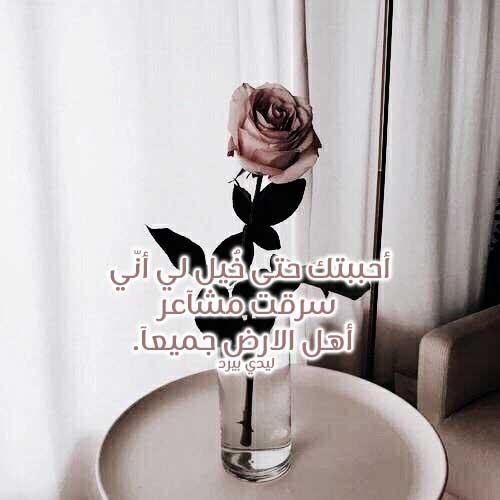 عبارات رومانسية جميلة 1