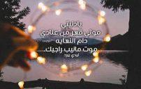 قصائد عن القهر 4