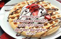 رسائل عيد ميلاد ابنتي بالانجليزي 2