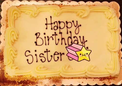 رسائل عيد ميلاد الاخت بالانجليزي ليدي بيرد