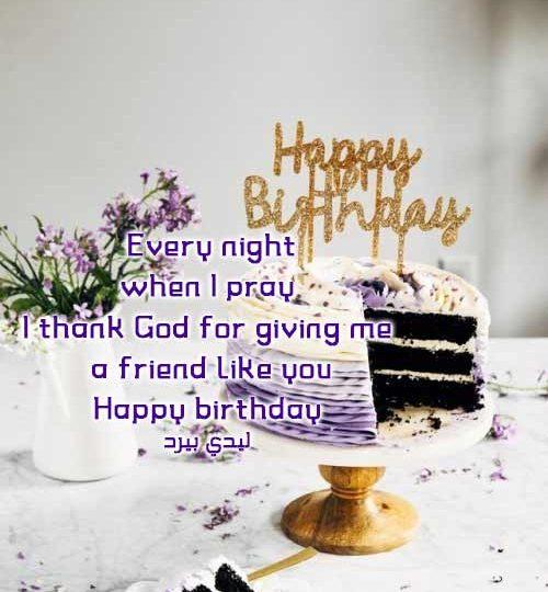 رسائل عيد ميلاد للاصدقاء بالانجليزي 1