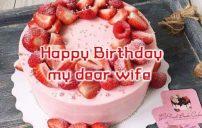 رسائل عيد ميلاد للزوجة بالانجليزي