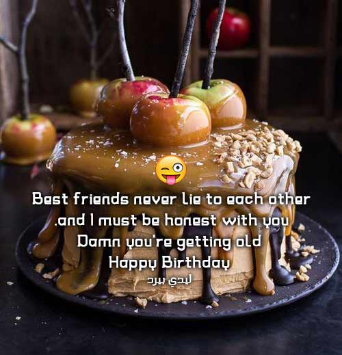 رسائل عيد ميلاد مضحكة بالانجليزي ليدي بيرد