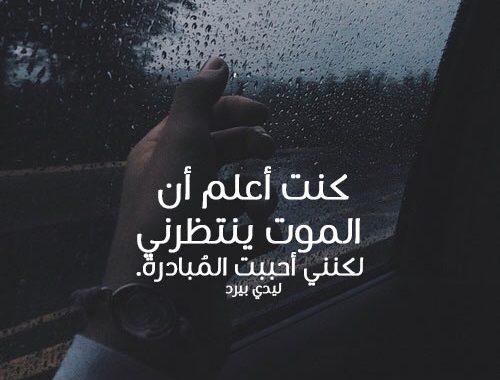 اقوى كلام حزين