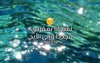 حالات حزن قصيرة 6