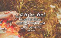 كلام حزين جميل 2