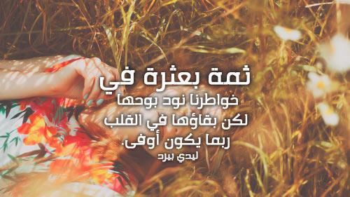 كلام حزين جميل 1