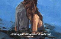 كلام حزين يبكي الحجر 4