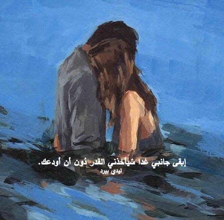 كلام حزين يبكي الحجر 1