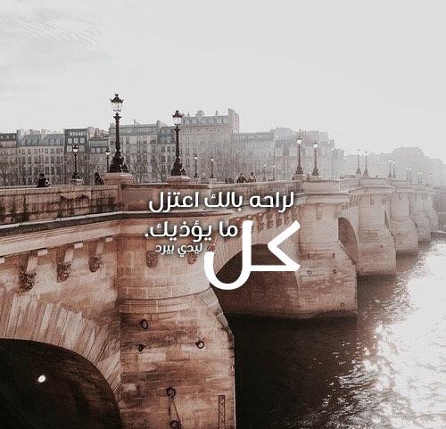 كلمات حزن قصيرة 1