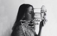 كلمات حزينة جداً 2