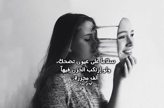 كلمات حزينة جداً 1