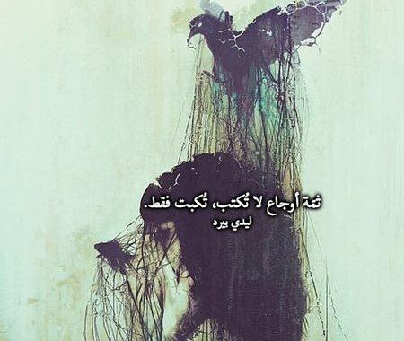 عبارات حزينة قصيرة 1