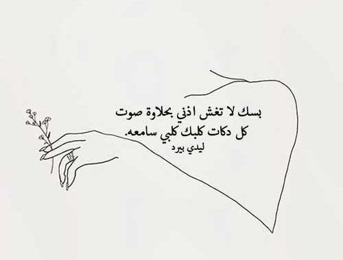 كلام حزين شعبي عراقي