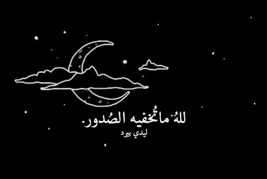 عبارات عن الحياة القاسية اقوال عن احوال الدنيا الصعبه حبيبي