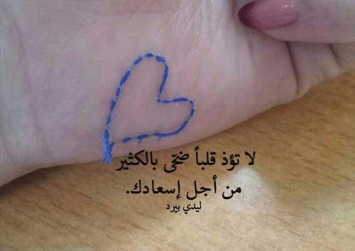 حالات حب حزينة 1