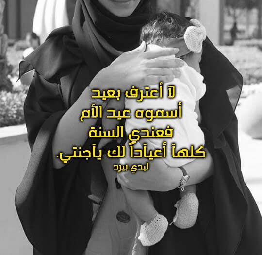 مجموعة صور لل كلام عن الام تويتر مدح