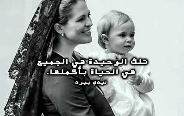 كلمات لعيد الام قصيرة