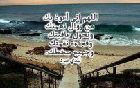 اجمل العبارات الدينية 5
