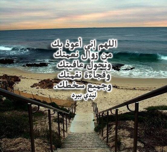 اجمل العبارات الدينية 1
