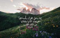 كلام ديني جميل 4