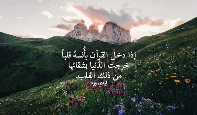 كلام ديني جميل 1