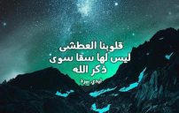 كلام ديني ومواعظ 3
