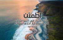كلام ديني يدخل القلب 3