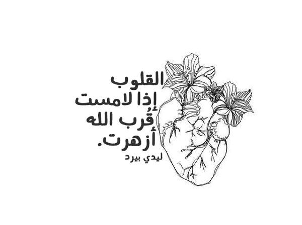 كلام ديني يهز القلب 1