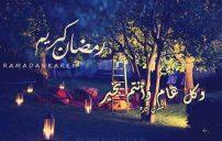 رسائل رمضان 2021 عبارات تهنئة وصور رمضانية