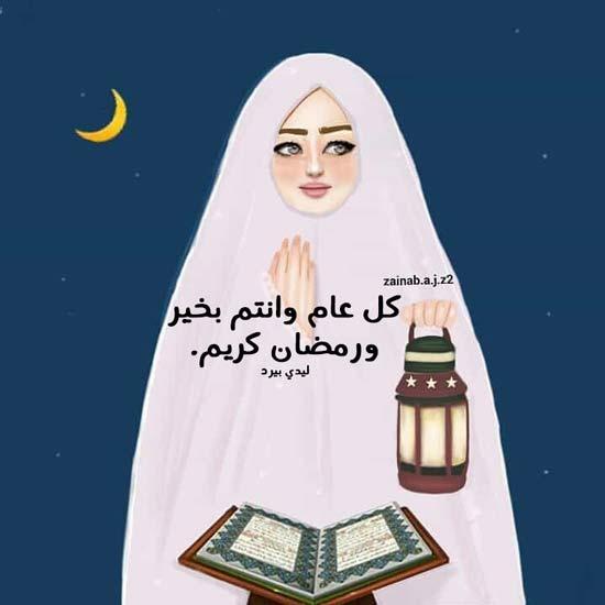 رسائل رمضان 2020 عبارات تهنئة وصور رمضانية 5