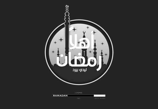كلام عن قدوم رمضان