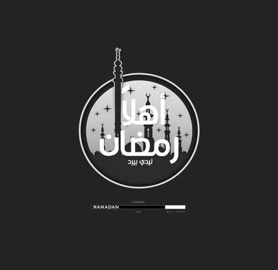 تهنئة قرب شهر رمضان المبارك 2