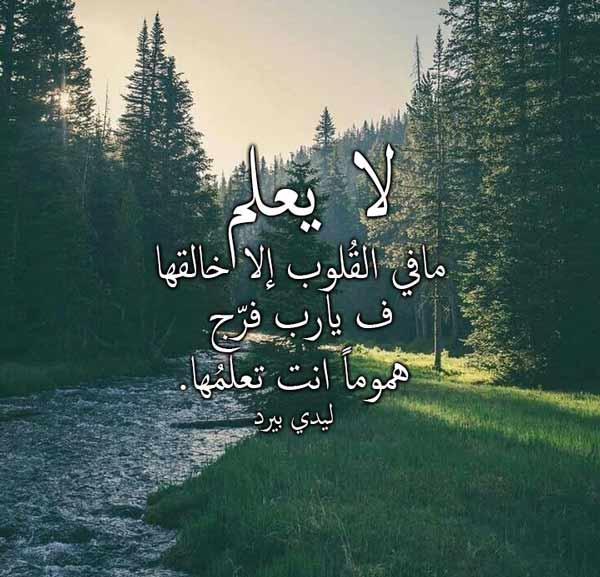 اجمل ادعية اسلامية 2