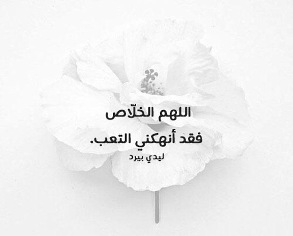 كلام على الحزن 1