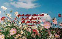 عبارات اسلامية قصيرة 5
