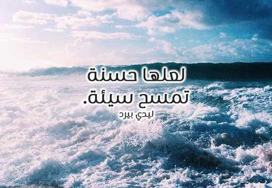 كلام ديني كله حكم 1
